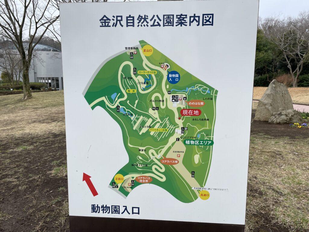 金沢動物園の園内マップ